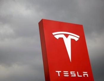 特斯拉市值突破万亿美元 超过大众、通用等11家传