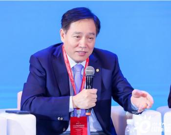 协鑫董事长朱共山:缺电主因是可再生能源占比偏低