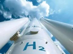 泰晤士河河口增长委员会推出《氢路线图》