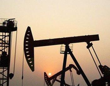 美国原油供应增长超预期 伊朗石油重返市场前景乐观 油价大幅下跌!