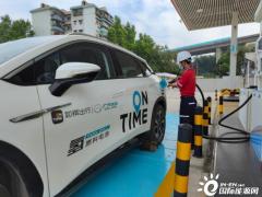 中国石化在广东构建骨干油氢综合加能站网络