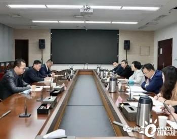 陕西省西安市发改委与中石油天然气销售陕西分公司举行座谈