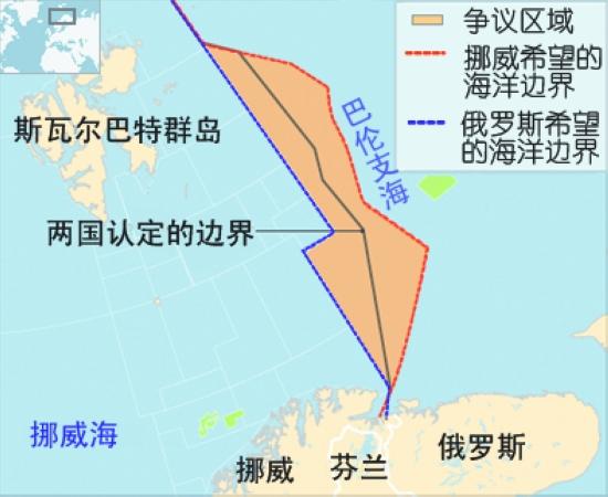 <em>俄挪</em>搞定海洋划界 横跨边界油气须联合开采