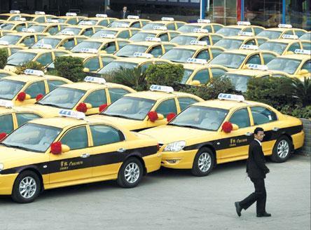 榕城投放百辆清洁能源出租车建30座加气站