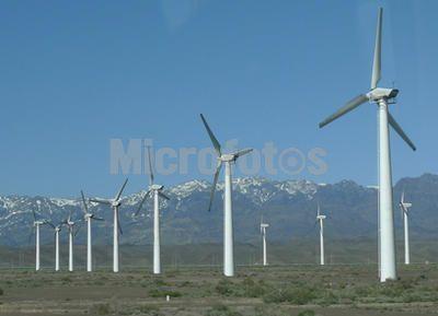 西班牙暂停新建<em>可再生能源项目补贴</em>