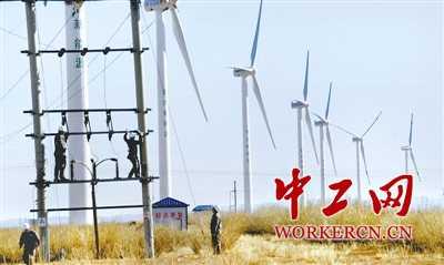 四子王旗<em>风力发电基地</em>:减少首都西北的大气污染
