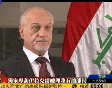 伊拉克副总理 <em>石油开发</em>不应受政治分歧影响